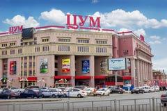 Tienda universal de la central en Nizhny Novgorod Imagen de archivo
