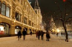 Tienda universal de la tubería de la iluminación de la Navidad (días de fiesta del Año Nuevo) (GOMA), Plaza Roja en Moscú, Rusia Imagenes de archivo