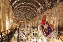 Tienda universal de la tubería interior (GOMA) en los días de fiesta de la Navidad (Año Nuevo), Plaza Roja, Moscú, Rusia Imágenes de archivo libres de regalías
