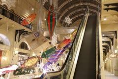 Tienda universal de la tubería interior (GOMA) en los días de fiesta de la Navidad (Año Nuevo), Plaza Roja, Moscú, Rusia Fotografía de archivo