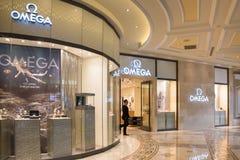 Tienda Vegas del reloj de Omega Imagen de archivo libre de regalías