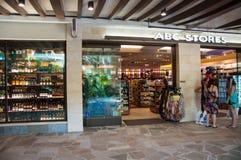 Tiendas de ABC Imagen de archivo