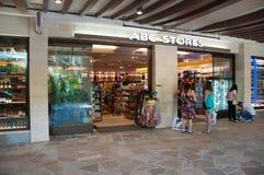 Tiendas de ABC Imagen de archivo libre de regalías