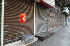 Tiendas de Hong Kong cerradas durante Año Nuevo chino Imágenes de archivo libres de regalías