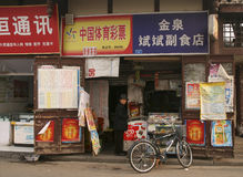 Tiendas en la calle vieja, Chengdu, China fotografía de archivo libre de regalías