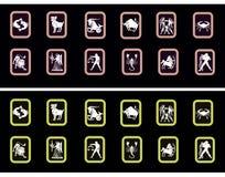 Tierkreis Stockbild