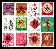Tierkreis-Briefmarke mit 12 Chinesen Lizenzfreie Stockfotografie