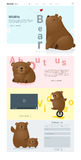 Tierwebsiteschablone mit netten Bären Stockbilder