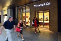 Tiffany & κατάστημα κοβαλτίου Στοκ Εικόνα