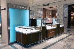 Tiffany & κατάστημα κοβαλτίου Στοκ Εικόνες