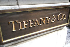 Tiffany & Co. Jewelry Store. Tiffany and Company jewelry store in Manhattan royalty free stock image