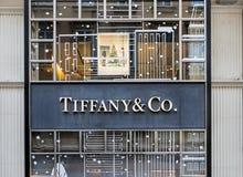 Tiffany Co Shop in Wien stockfoto
