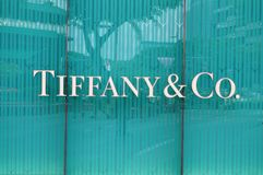 Tiffany & Company Logo Royalty Free Stock Photos