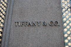 Tiffany New York City Building. Simple letters identify the Tiffany & Co. building in Manhattan in New York City, one of the most expensive and luxurious stores stock photos