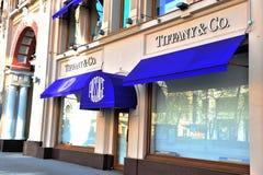 Tiffany statku flagowego sklep, Petrovka ulica, Moskwa Obrazy Stock