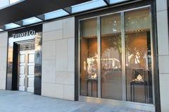 Tiffany und Co lizenzfreie stockfotos