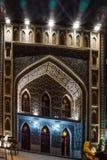 Tiflis central moskéingång royaltyfri fotografi