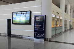 Tiflis-Flughafen Stockbilder