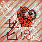 Tiger - China year horoscope Royalty Free Stock Photo