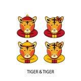 Tiger Chinese Happy New Year Fotografía de archivo libre de regalías