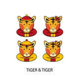Tiger Chinese Happy New Year Royalty Free Stock Photography