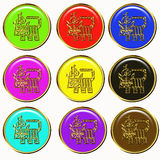 Tiger chinese horoscope web buttons Stock Image