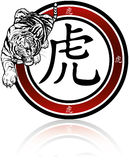Tiger - Chinese Zodiac Sign Stock Photography