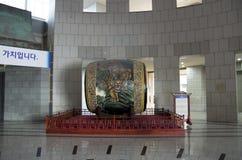 Tiger drum lobby war memorial korea Royalty Free Stock Photo