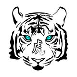 Tiger head. White tiger (zodiac symbol of 2010) head with calligraphy sign vector illustration