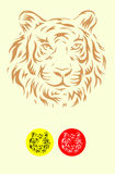 Tiger Head Royalty-vrije Stock Foto