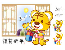 The Tiger Mascot is holding a lantern Building. Korea Traditiona Stock Photography