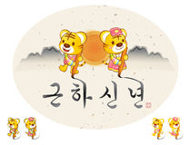 The Tiger Mascot with a large pen is writing.. Korea Traditional Royalty Free Stock Image