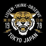 Tiger t-shirt 006. Asian Tiger patch embroidery. Vectors. T-shirt print design. Hieroglyphs meaning Tokyo Japan. Tee graphics Royalty Free Stock Photo