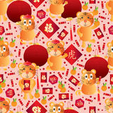 Tiger year zodiac Chinese seamless pattern Royalty Free Stock Photos