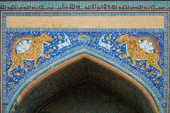 Tigers Fresco on Sher-dor Madrassah in Samarqand Stock Photos