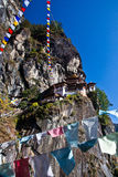 Tigers Nest Royalty Free Stock Images