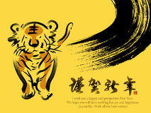 Tigers of South Korea and brush touch. New Year Card Design Seri Royalty Free Stock Images