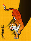 Tigers of South Korea and brush touch. New Year Card Design Seri Stock Images