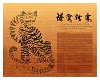 Tigers of South Korea and brush touch. New Year Card Design Seri Royalty Free Stock Photography