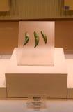 Tigers tänder som prydnader från det Sanxingdui museet Arkivbild