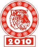 Tigre chino 2010 del Año Nuevo Foto de archivo libre de regalías