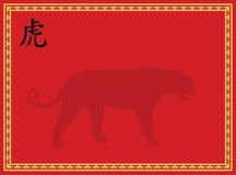 Tigre chino del Año Nuevo Fotografía de archivo libre de regalías
