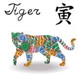 Tigre chinois de signe de zodiaque avec les fleurs géométriques de couleur Photographie stock libre de droits