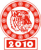 Tigre cinese 2010 di nuovo anno Fotografia Stock Libera da Diritti