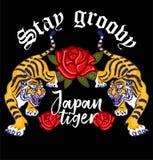 Tigre de Japão ilustração royalty free