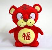 Tigre rouge de poupée Images stock