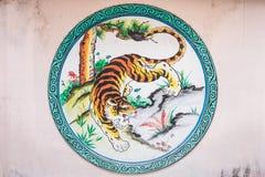 Tigre sulla parete Fotografia Stock