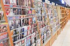 Tijdschrift Stock Afbeeldingen