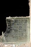 Tijolo de vidro velho Fotos de Stock