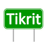 Tikrit road sign. Royalty Free Stock Images